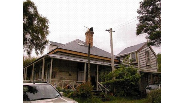 Search the List | Teacher's Residence (Former) | Heritage